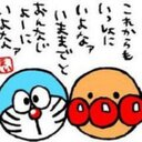 使ってない (@0202Mai0202) Twitter