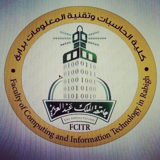 كلية الحاسبات برابغ No Twitter رؤية جامعة الملك عبدالعزيز منارة في المعرفة تكامل في التكوين ريادة في التنمية