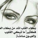 علي الحربي (@0565012341) Twitter