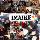 MOEKA☆ (@0125Trombone) Twitter