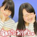 竹内りみ☆ (@0922Rimi) Twitter