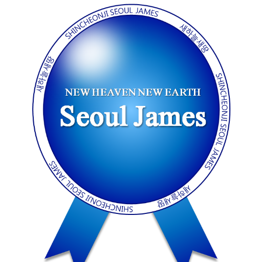 Seoul James (맞팔100%)