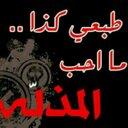 PIN:75A5610B (@05326Com) Twitter