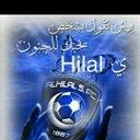 الهلال نبضي  (@0551840042) Twitter