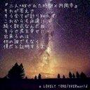 牧山晋也 (@0305_shinya) Twitter