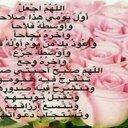 omar (@0101920Omar) Twitter