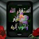سعد السبيعي  (@0540528699) Twitter