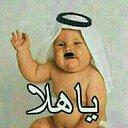 محمد عالد (@0567676459w) Twitter