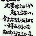 なし (@030717_ari) Twitter