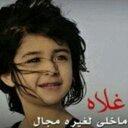 الريم (@13mR20) Twitter