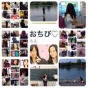 めぐみ∞ (@0328_1997) Twitter