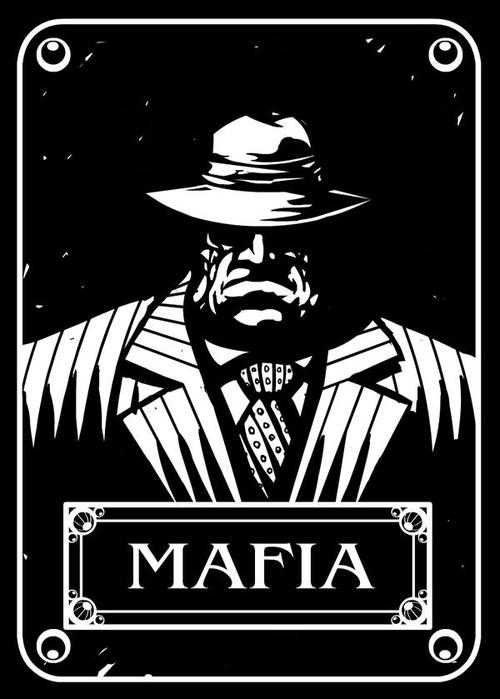 крайне карты мафии картинки хотел принести