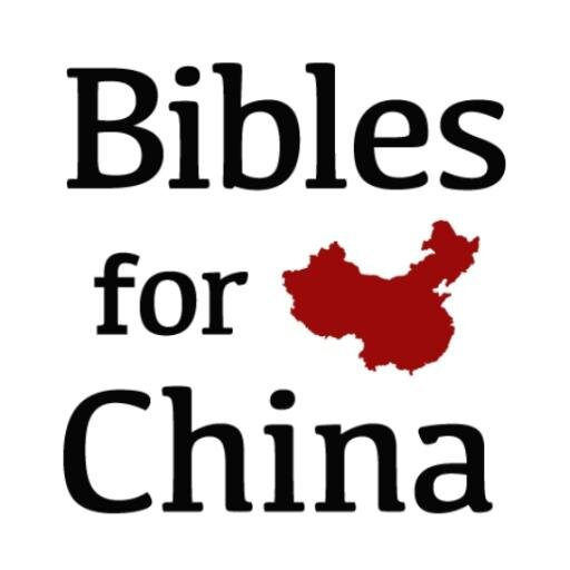 Partner With Us | Bibles for China