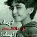 طلال العاكول (@0552778689r) Twitter