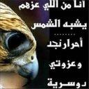 محمد الشكره (@0530786566) Twitter
