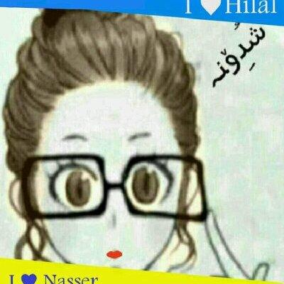 شُدِۆنہ آلُمحٍزرٍيَ's Twitter Profile Picture