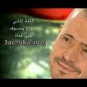 محمد (@0535449168) Twitter