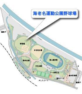海老名 運動 公園 プール