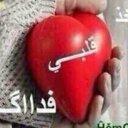 منيره بنت ابوها (@231Monirah) Twitter
