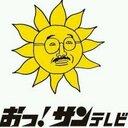 Michihiro Kawano (@05Michi2003) Twitter
