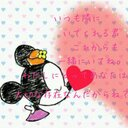 ふゆ (@01s25) Twitter