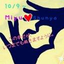 みゆちゃんまん...♪*゚ (@0205_13) Twitter