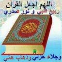 ® (@01090568134) Twitter