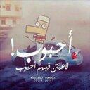 Sary AL-harbi (@012b8da0f382401) Twitter