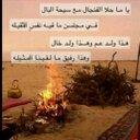 العرماني-عشيرالمقناص (@0533974677) Twitter
