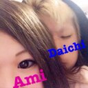 ♡あみちん♡ (@0203Amichin) Twitter