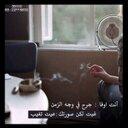 صمت الجروح«البقمي  (@05488Mhdy) Twitter