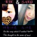 KIE♡ (@0304Hidan) Twitter