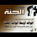 سعيد علي ال بشاشه (@0562506668mmm) Twitter