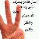 شآآآآآد (@0555270344Oo) Twitter