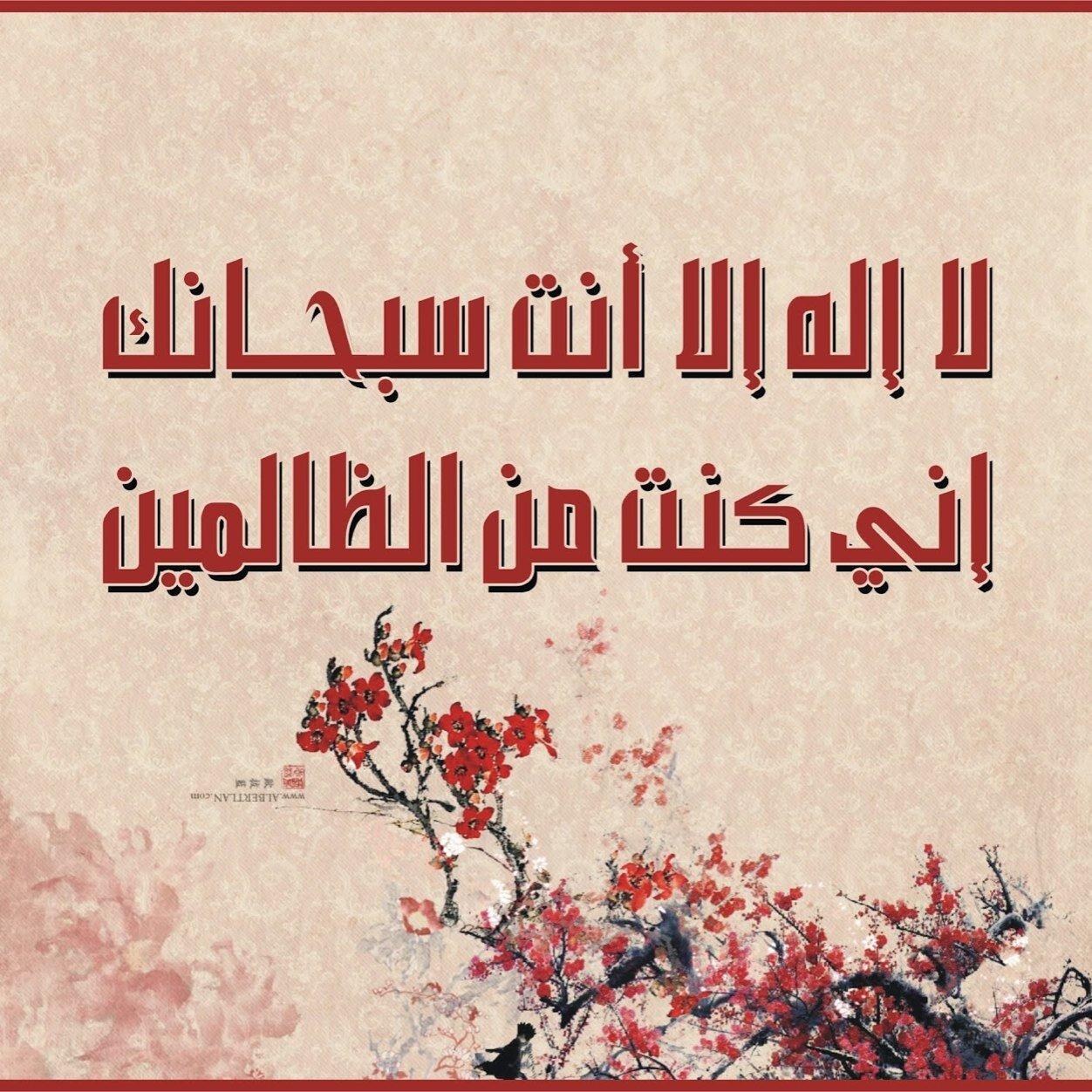 استغفر الله On Twitter الله نور السماوات والأرض مثل نوره كمشكاة