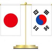 日本と韓国が仲良くなるためのbot