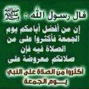 ابوخالد (@0987654Com) Twitter
