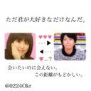 かえたちょ(`ヽ´ ) (@0224Okr) Twitter