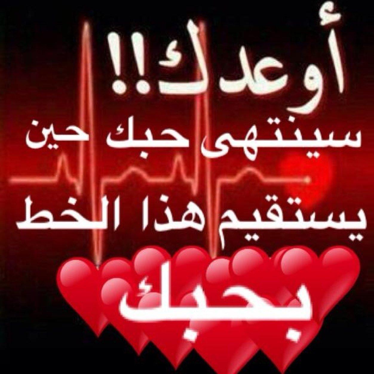 Noor On Twitter Ghadabdelrazik ربنا يخليكم لبعض ويسعدكم امين