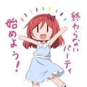 ムッチュ☆Yuuki (@0822yuuki) Twitter