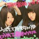 NATSUMI (@0517Natsumi) Twitter