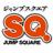 ジャンプSQ.編集部