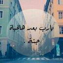 عبدالعالي الشلاحي (@024911671) Twitter