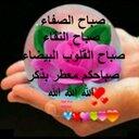 محمد عبدالرحمن  (@0956395724m) Twitter