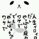 Ayumi (@05Aymi) Twitter