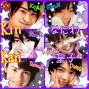 Kin Kan♡ぷむ (@05270518) Twitter