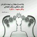 منور (@0054343) Twitter