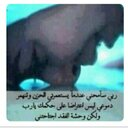 Amal (@000Alomari) Twitter