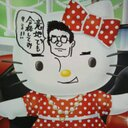 けんすけ (@01186060) Twitter