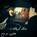 ناصر صالح (@0554184735) Twitter
